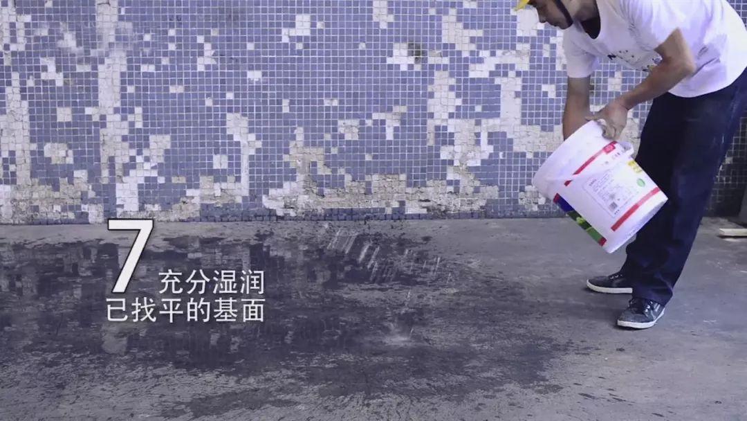 大板瓷砖铺贴详细教程,为美缝打基础