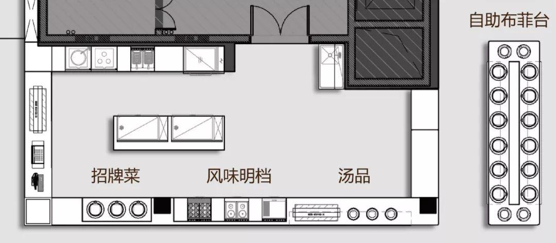 万科房山随园室内设计