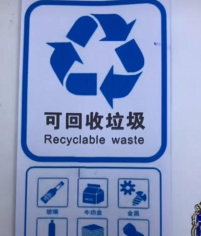 穿在身上的垃圾桶你见过吗?