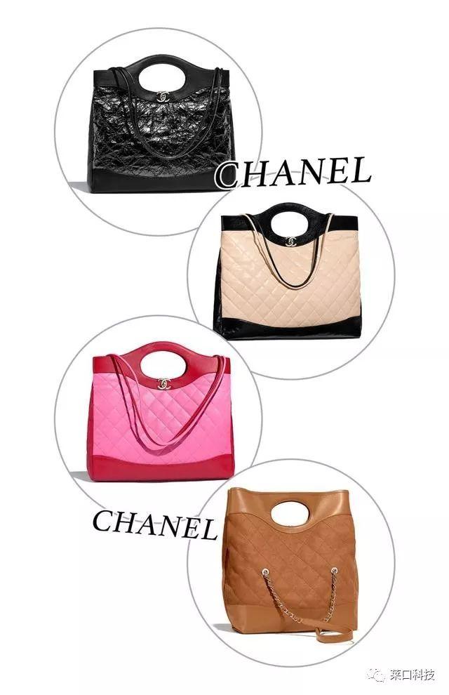 CHANEL新款包包的这两款,您值得具有!!
