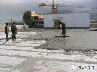 值得学习:建筑工程屋面泡沫混凝土施工方法