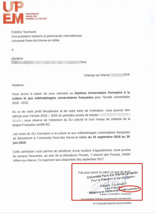 如何辨别法国公立大学真假预科?