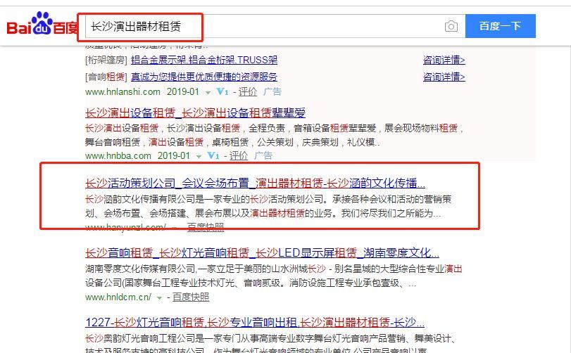内蒙古SEO服务的企业解决方案-丈哥SEO博客