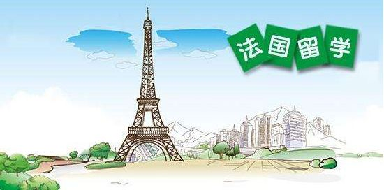 大家知道法国留学面签都有哪些小技巧吗?