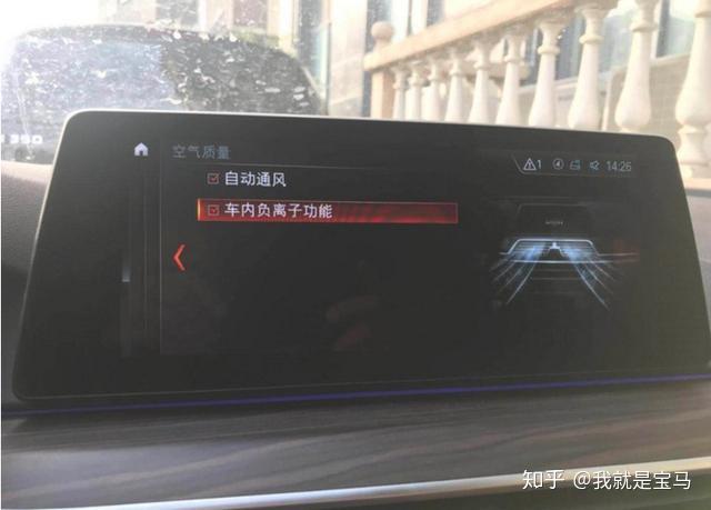 宝马5系改装 G38 改装大全,内饰、外观、动力,最全配置 汽车改装 第29张 宝马5系改装 G38 改装大全,内饰、外观、动力,最全配置 汽车改装 seo第29张