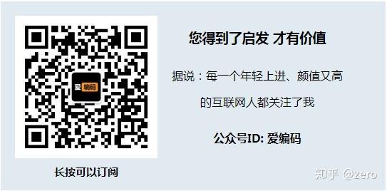 v2-68cad71f5554204b309680341d1e0779_b.jpg