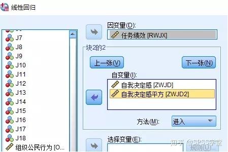 v2-0b82f07c773e90d5e8f0e6df9f75326a_b.jpg